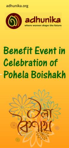 10-03-03_Event_Logo