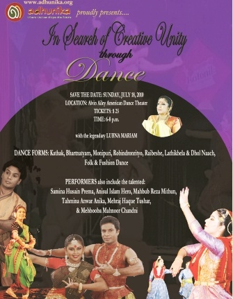 10-06-18_adhunika_Dance Flyer