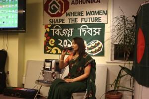 Rumana performing amar ekhtara lagena amar dotata lagena