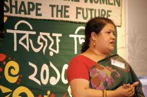 Shahnaz highlighted Adhunika in 2010