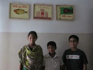 amrao Manush