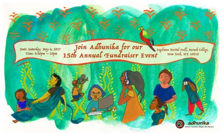 Adhunika's 15th Annual Fundraiser Event